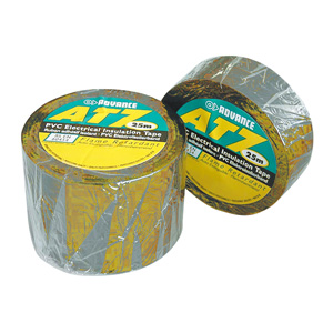25m x 50mm YELLOW TAPE